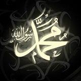 آیکن محمد رسول الله
